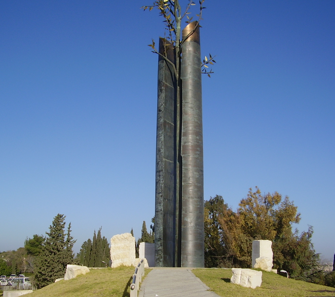 Israel monument of tolerance