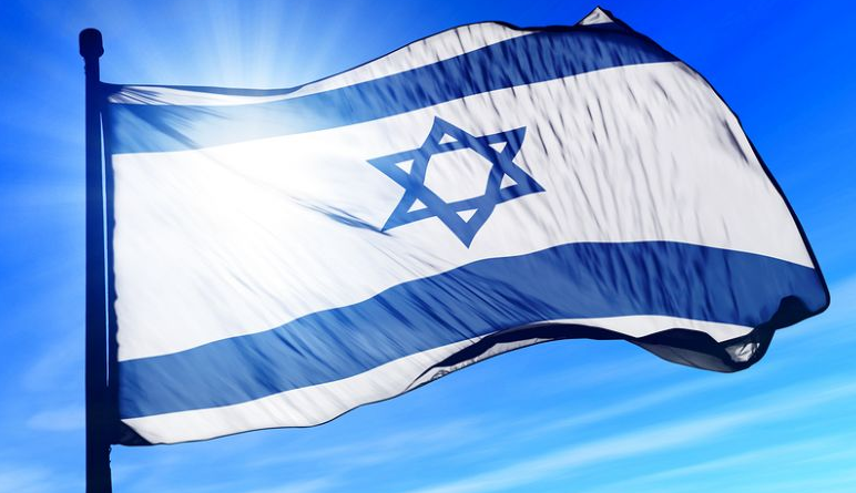 Binary option israel