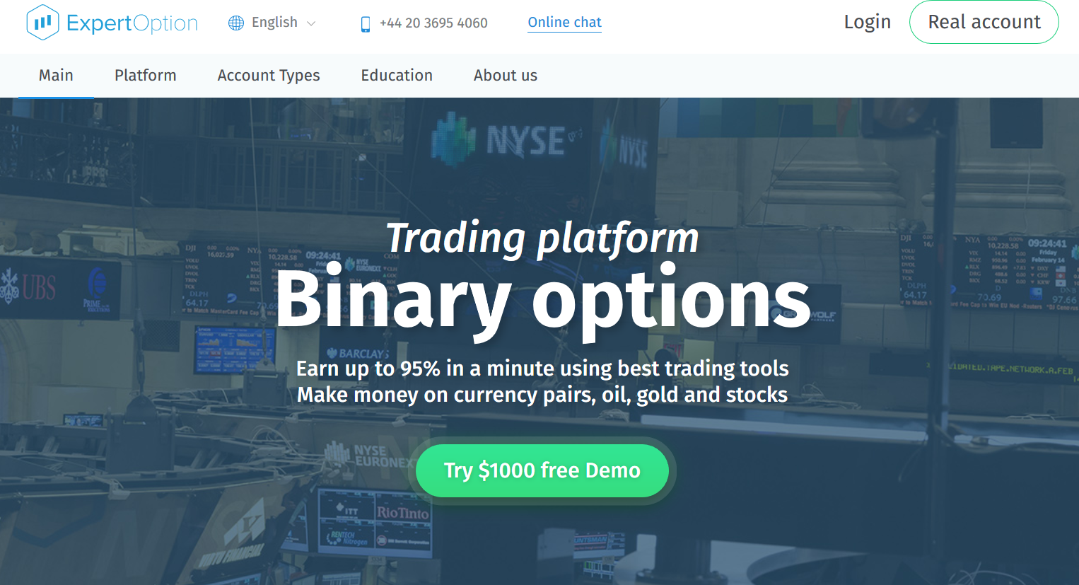 Binary options trading system scams from nigeria eric bettinger clearpath networks