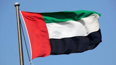 Arab-Emirates-Flag